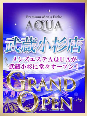 ★武蔵小杉店オープン★